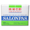 Salonpas-Pain-Relieving-Patches-20-Patches.jpg